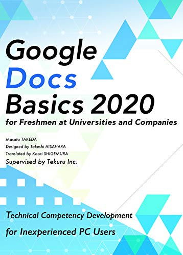 Google Docs Basics 2020 for Freshmen at Universities and Companies