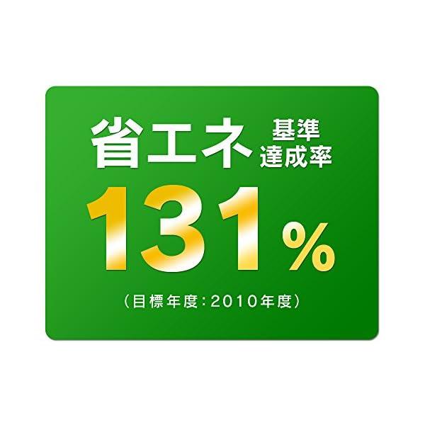 アイリスオーヤマ 冷凍庫 100L 1ドア 直...の紹介画像7