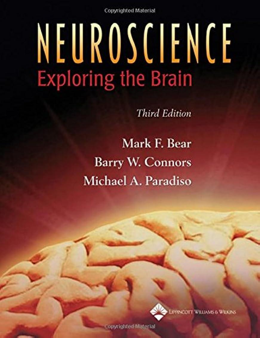 資格情報することになっている修理工Neuroscience (**)