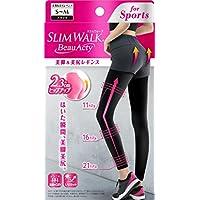 スリムウォーク (SLIM WALK) ビューアクティ(Beau Acty) 美脚&美尻レギンス ブラック S~Mサイズ(leggings,Black,SM) 着圧 レギンス スポーツ