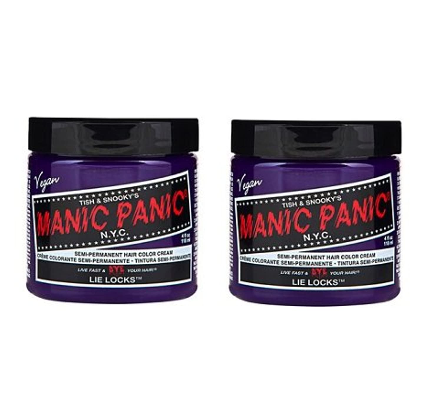 興奮するガラス急ぐ【2個セット】MANIC PANIC マニックパニック Lie Locks ライラック 118ml