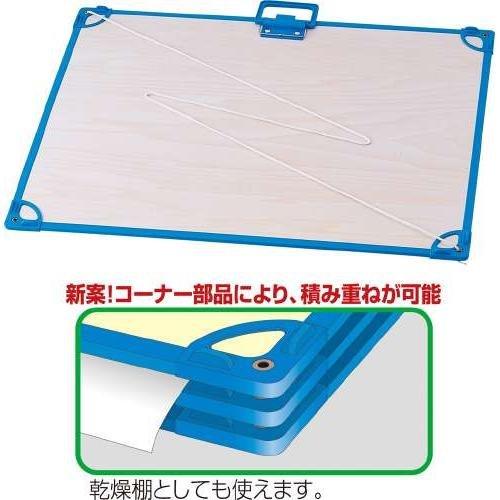 新型フレーム付画板 011125