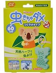 日亚: 和光堂(Wakodo) 驱蚊吊环挂件 天然成分 安全无毒 ¥44