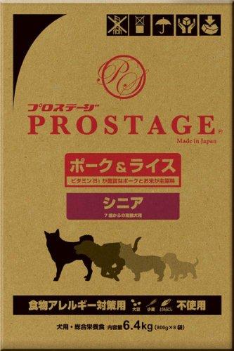 プロステージ ポーク&ライス シニア6.4kg 800g×8袋