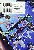 艦隊これくしょん -艦これ- 電撃コミックアンソロジー 佐世保鎮守府編13 (電撃コミックスNEXT)