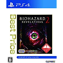 バイオハザード リベレーションズ2 Best Price - PS4