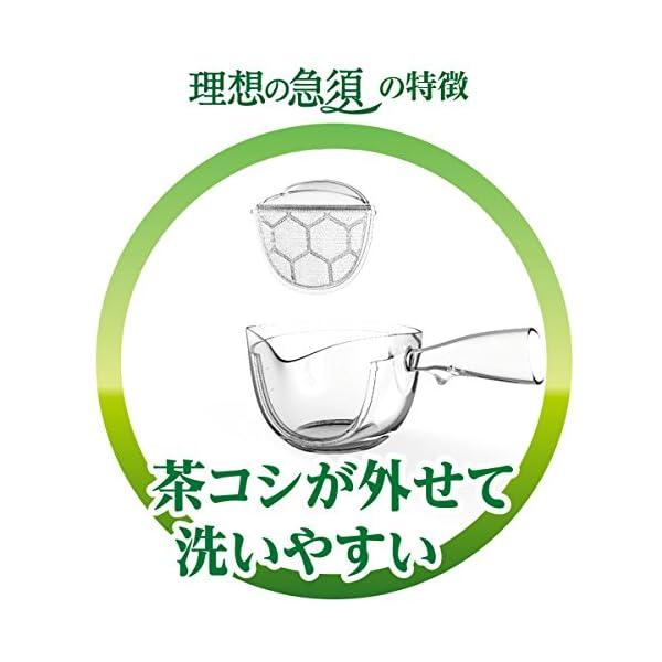 伊藤園 おーいお茶 さらさら緑茶の紹介画像7