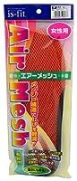 is-fit(イズフィット) エアーメッシュ インソール 女性用 フリーサイズ(22.0-25.0cm) オレンジ