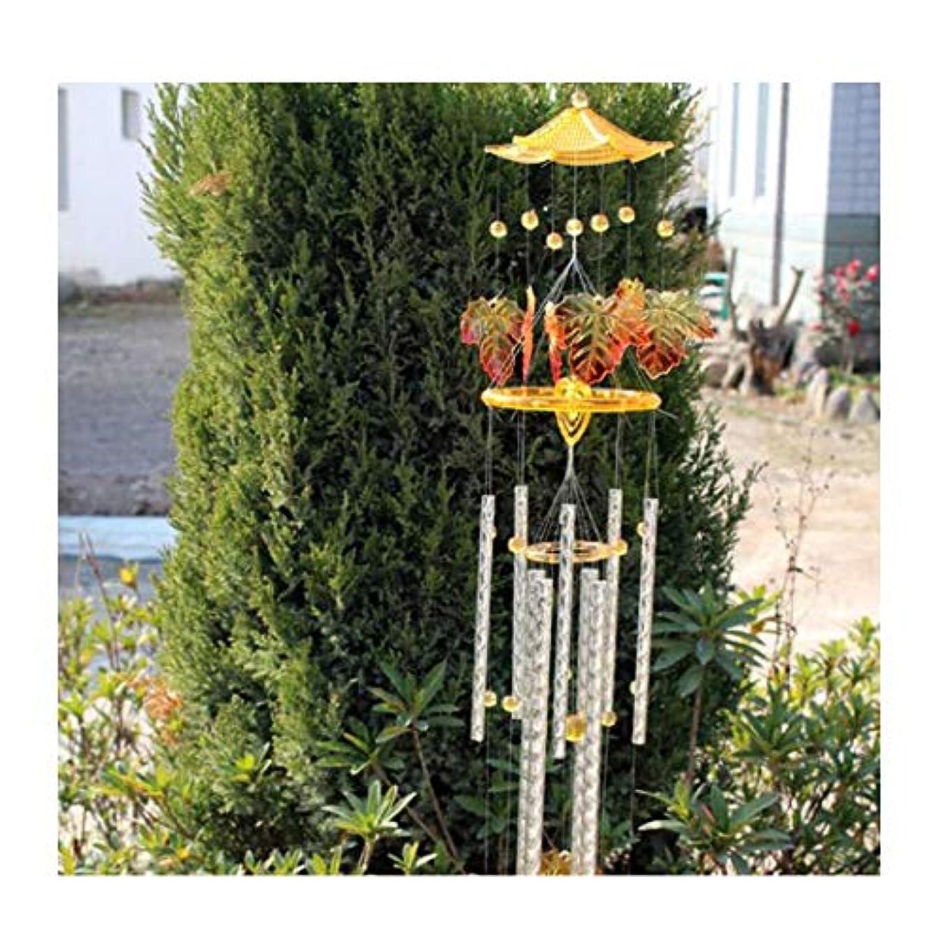 物理ゆりかごハイブリッド風鈴、創造的なカエデの葉9チューブ風鈴飾り、家庭のリビングルームベッドルーム中庭の装飾、毎日の贈り物 (Color : Yellow, Size : 90cm)