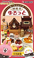 カナヘイの小動物 ピスケ&うさぎ ほっとひといき純喫茶ゆるっと BOX商品 1BOX=8個入り、全8種類