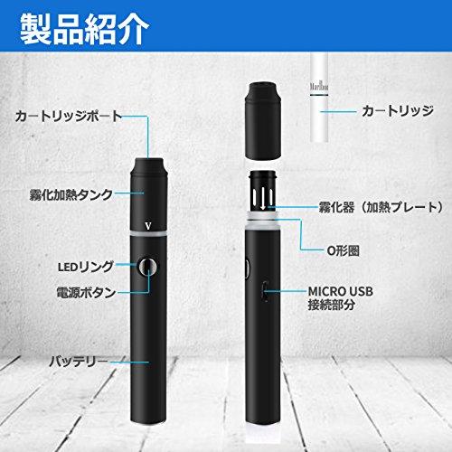 『V- series. 電子タバコ専用パーツ(霧化加熱タンク) (黒色)』の2枚目の画像