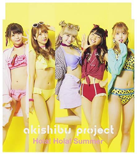 【アキシブproject/Hola! Hola! Summer】メジャーデビューシングルのMV公開の画像