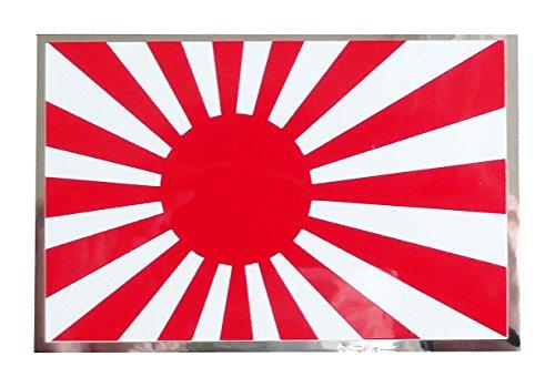『向島自動車用品製作所 日本 旭 日章旗 ステッカー 縁取りタイプ 日本製 縦6.0×横9.1cm MYS-016T』のトップ画像