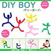 使い方いろいろ♪DIY BOY /ディーボーイ 【グリーン】 吸盤&マグネット(磁石)対応でチェストや冷蔵庫にも♪くねくね人形