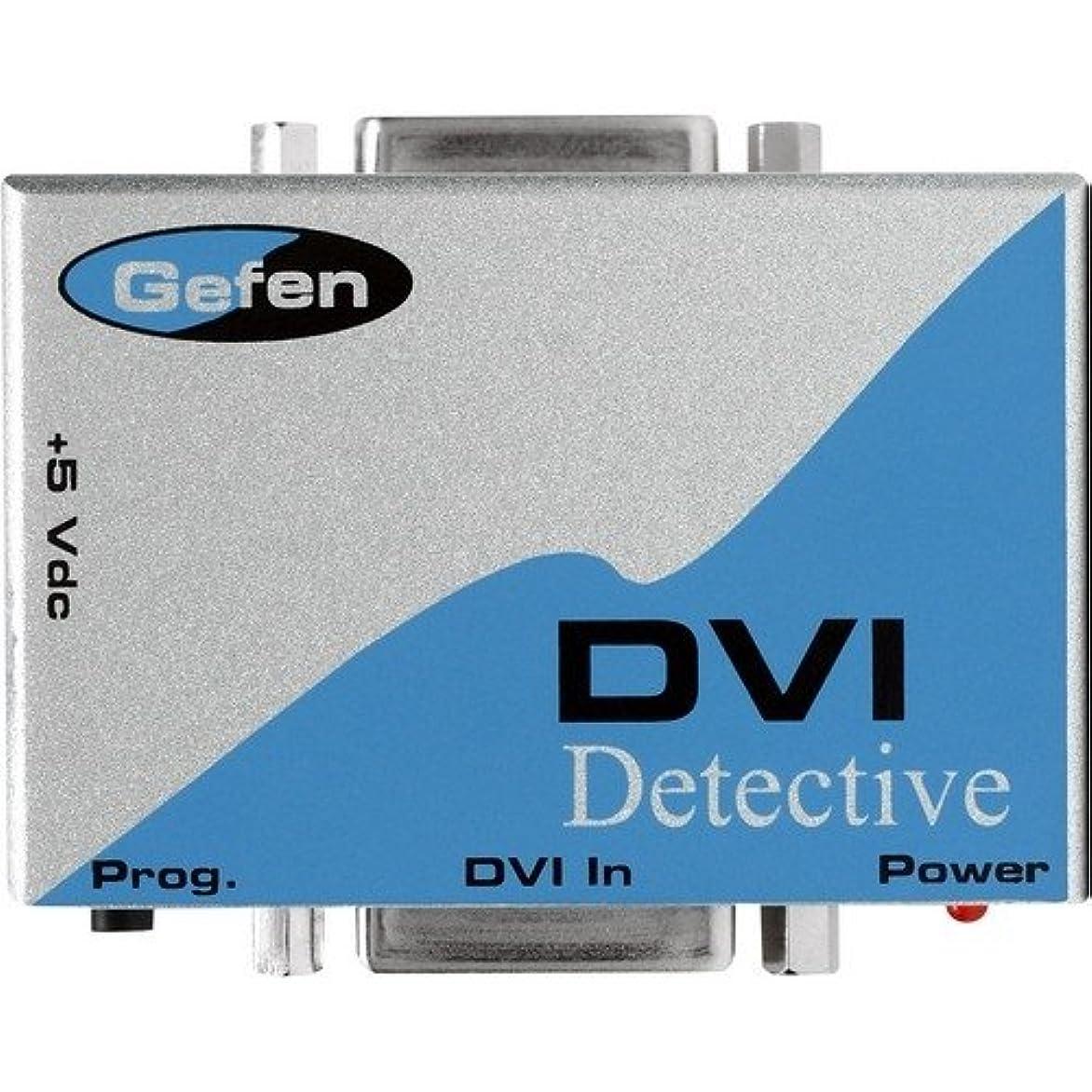 歴史家不毛の操縦するGefen、Inc – Gefen ext-dvi-edidnビデオキャプチャデバイス – 機能:ビデオキャプチャ、ビデオ処理