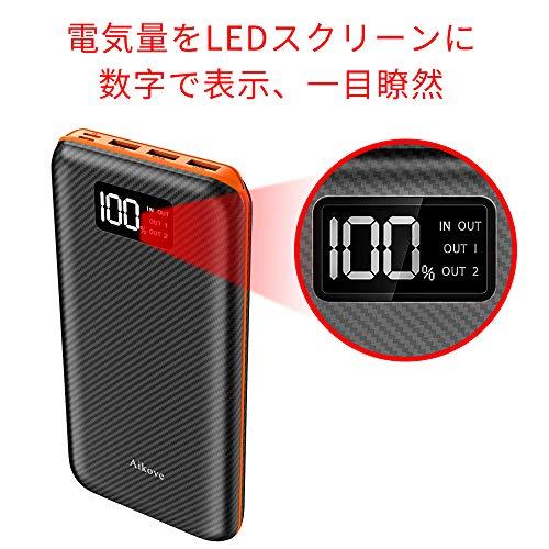 Aikove モバイルバッテリー 大容量 24000mAh 急速充電 2USB入力ポート(2.4A+2.4A) 3USB出力ポート (2.4A+2.4A+2.4A) 三台同時充電でき iPhone/iPad/Android各種対応 地震/災害/旅行/出張/アウトドア活動などに大活躍 4枚目のサムネイル