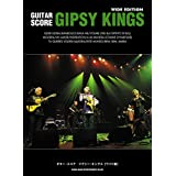 ジプシー・キングス ギター・スコア