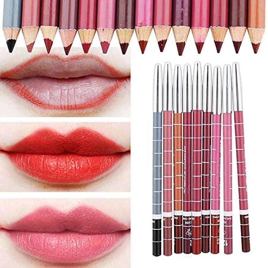 ガラス代理人保存KOULI 人気 唇用美容ペン 防水 化粧 安い ファション スーツ 長持ち ペン リップライナー 口紅 メイクアップセット 12色セット