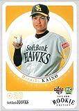 BBM2019 ベースボールカード ルーキーエディション レギュラーカード(シークレット版・ルーキーカード) No.11 甲斐野央