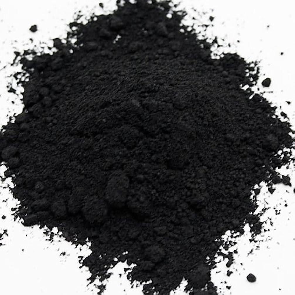 バーター確率見捨てる酸化鉄 ブラック 20g 【手作り石鹸/手作りコスメ/色付け/カラーラント/黒】