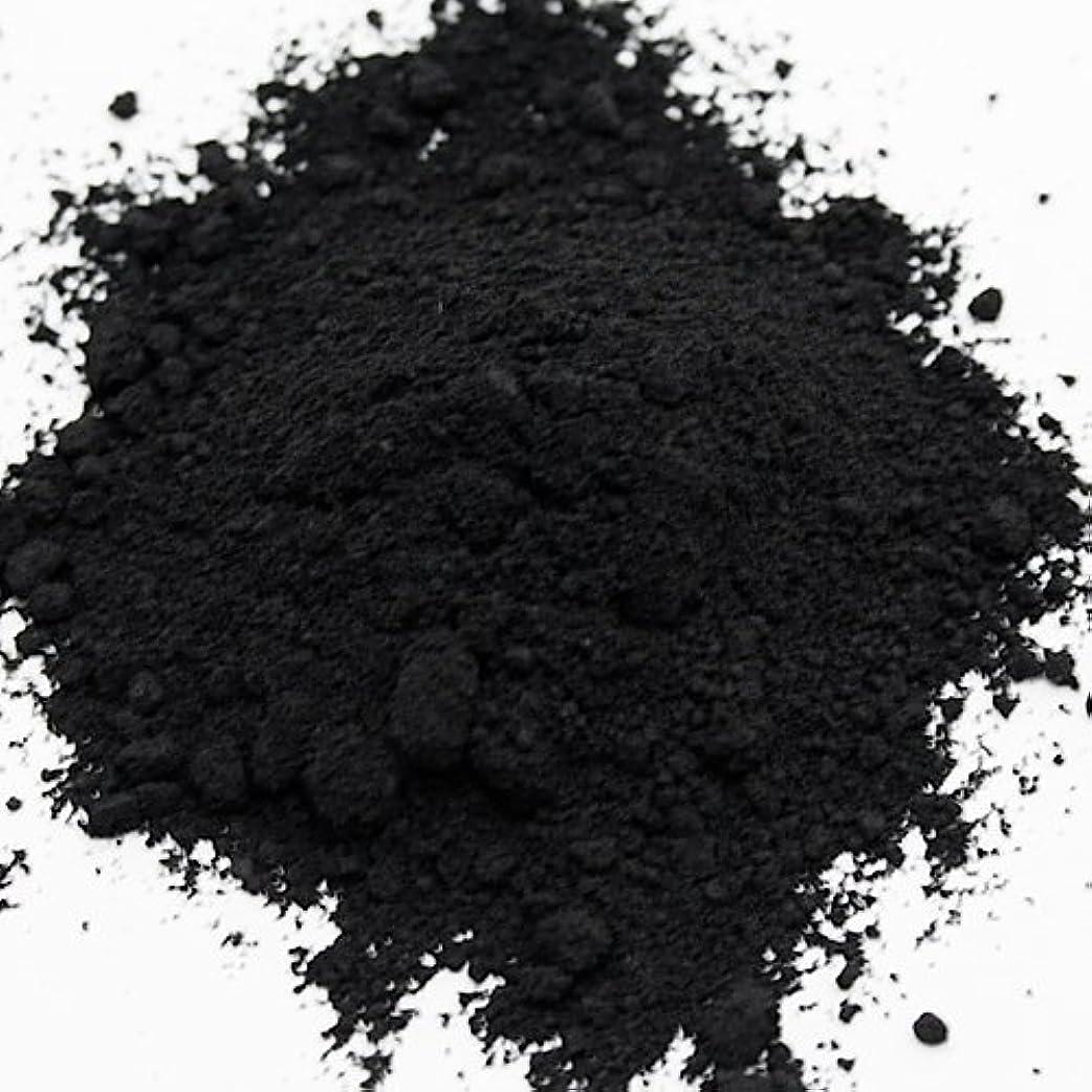 行動の中でましい酸化鉄 ブラック 20g 【手作り石鹸/手作りコスメ/色付け/カラーラント/黒】