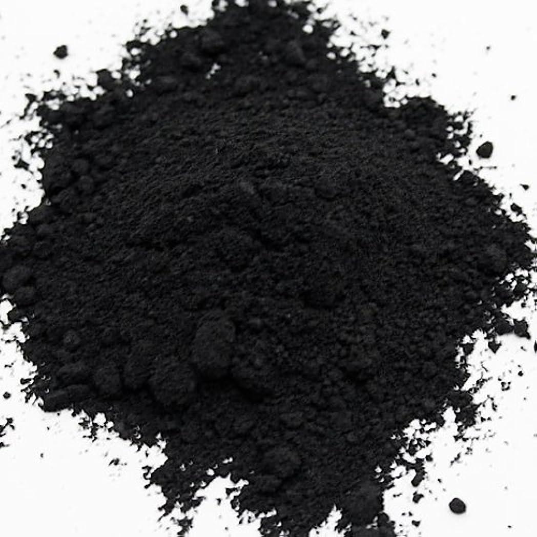 パースモバイルストラトフォードオンエイボン酸化鉄 ブラック 20g 【手作り石鹸/手作りコスメ/色付け/カラーラント/黒】