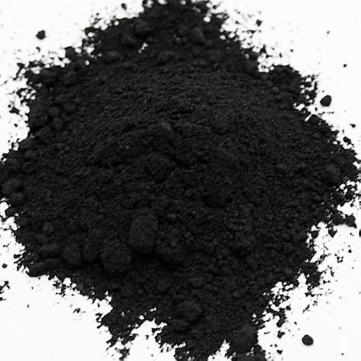 冷酷な補体世紀酸化鉄 ブラック 5g 【手作り石鹸/手作りコスメ/色付け/カラーラント/黒】