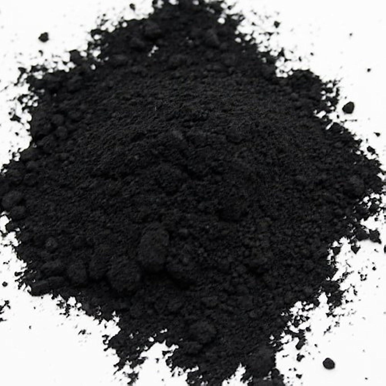 意気消沈したタップ滑りやすい酸化鉄 ブラック 5g 【手作り石鹸/手作りコスメ/色付け/カラーラント/黒】