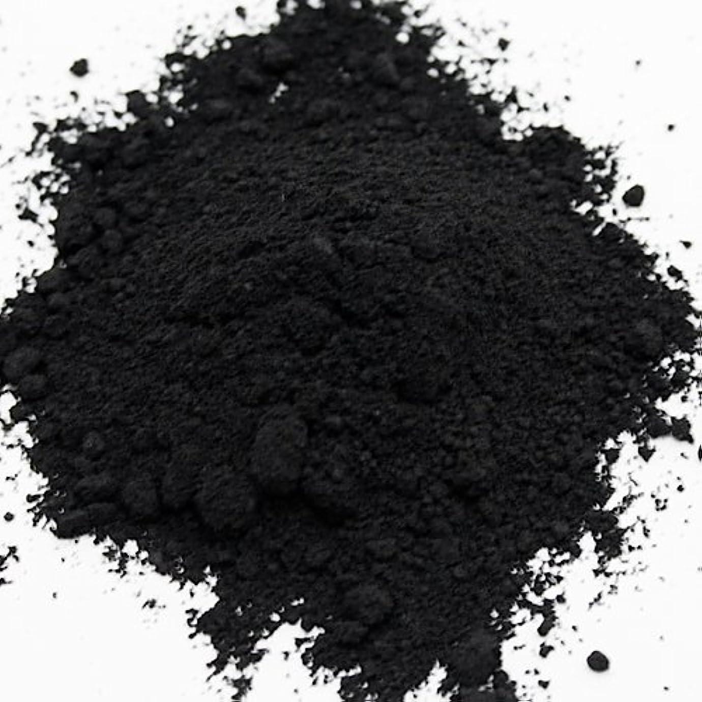 フクロウ写真を描くアコード酸化鉄 ブラック 5g 【手作り石鹸/手作りコスメ/色付け/カラーラント/黒】