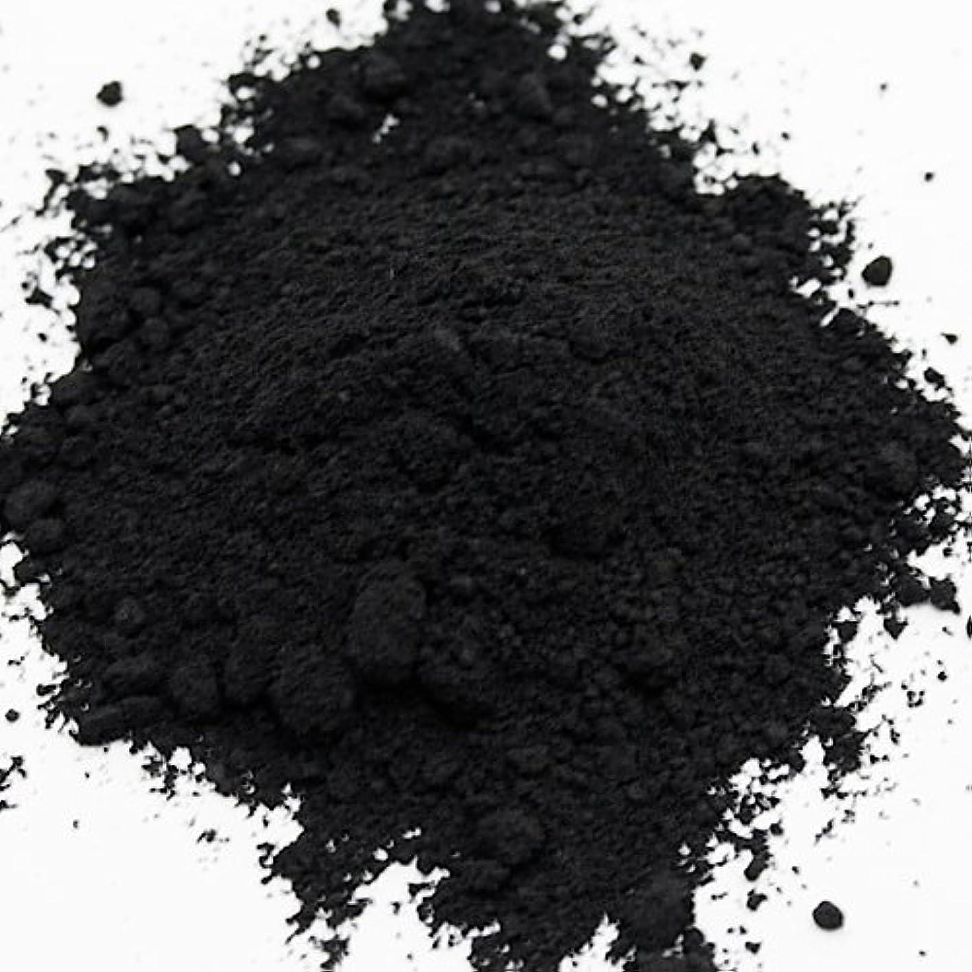 全体に乱気流しつけ酸化鉄 ブラック 20g 【手作り石鹸/手作りコスメ/色付け/カラーラント/黒】