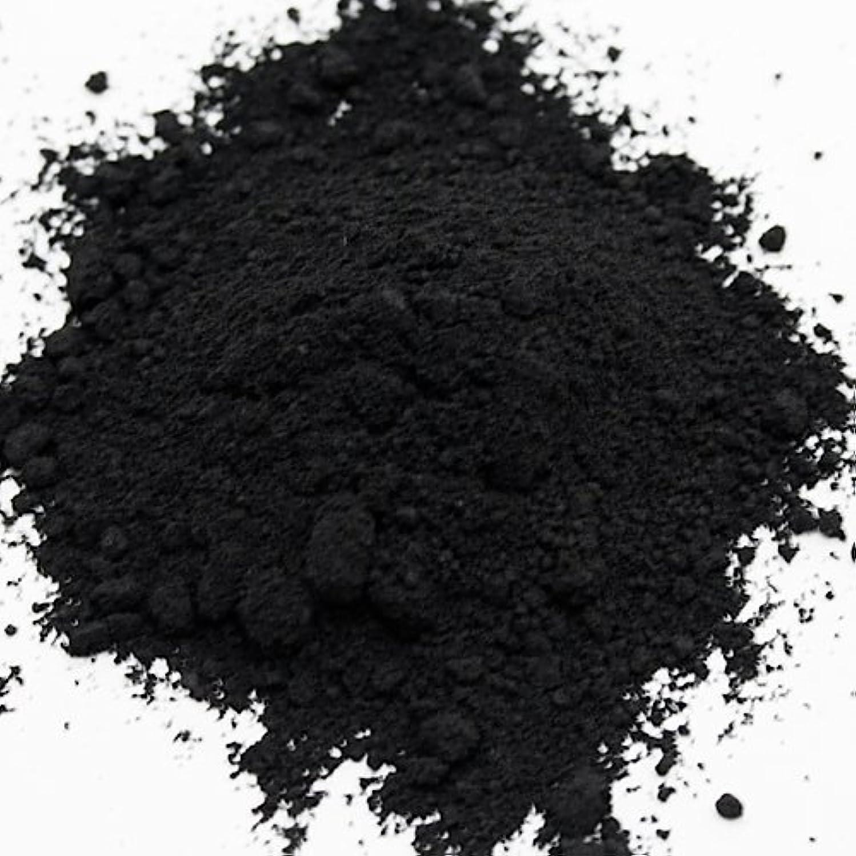 ビヨン拘束直面する酸化鉄 ブラック 20g 【手作り石鹸/手作りコスメ/色付け/カラーラント/黒】