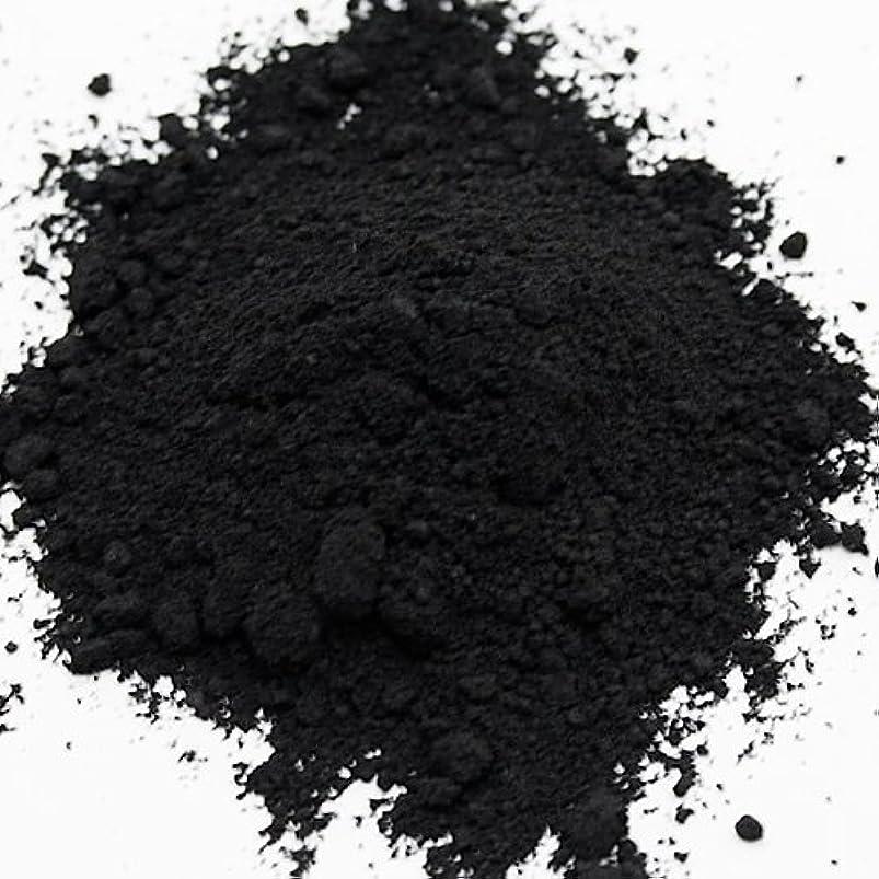 含む打撃サイト酸化鉄 ブラック 20g 【手作り石鹸/手作りコスメ/色付け/カラーラント/黒】
