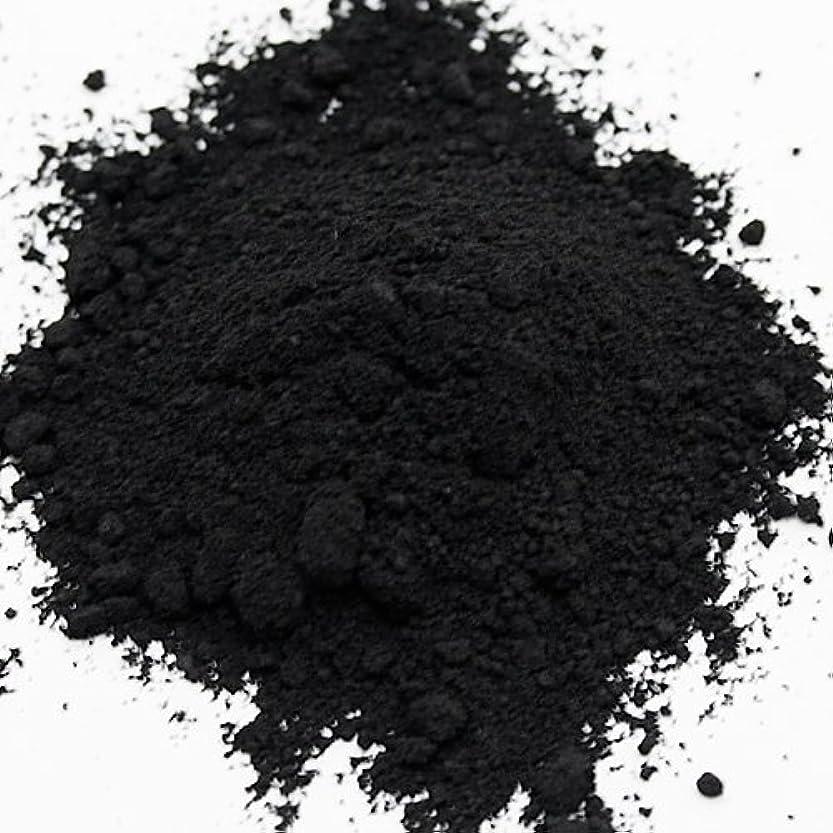 統治する輪郭シネマ酸化鉄 ブラック 5g 【手作り石鹸/手作りコスメ/色付け/カラーラント/黒】