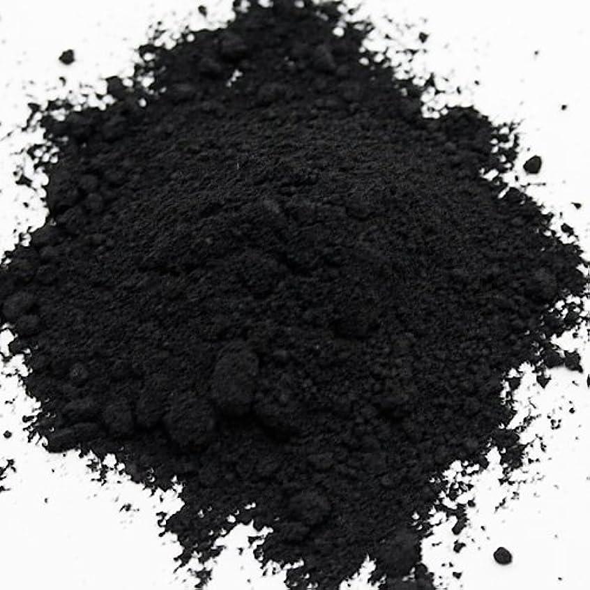 ホイットニー倍率被害者酸化鉄 ブラック 20g 【手作り石鹸/手作りコスメ/色付け/カラーラント/黒】