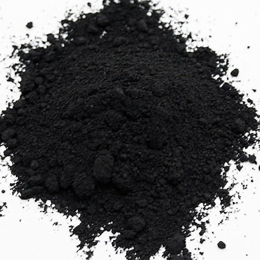 過度に階段実り多い酸化鉄 ブラック 20g 【手作り石鹸/手作りコスメ/色付け/カラーラント/黒】