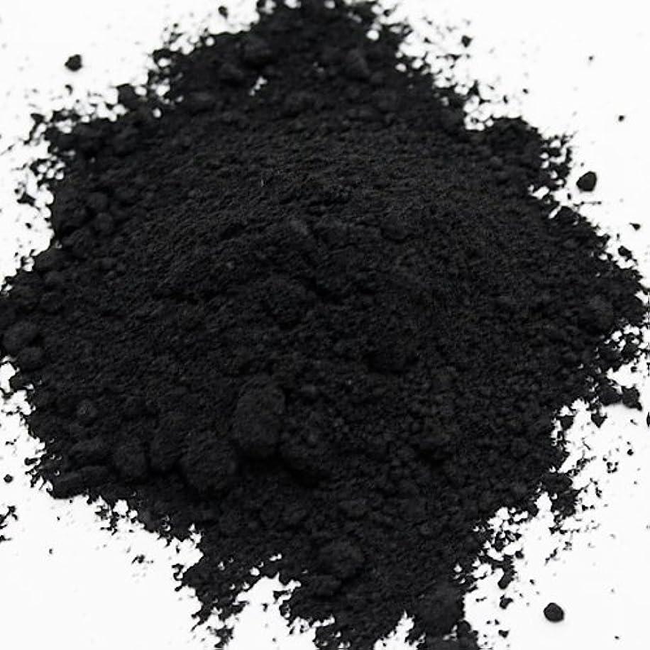 消毒する日付付き関係ない酸化鉄 ブラック 20g 【手作り石鹸/手作りコスメ/色付け/カラーラント/黒】