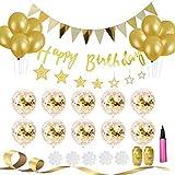 Tebrcon 誕生日 飾り セット 風船 ゴールド インフレータブルチューブ 付き HAPPY BIRTHDAY 装飾 バースデー ガーランド バースデー パーティー 誕生日 飾り付け