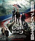 レッド・ドーン Blu-ray[Blu-ray/ブルーレイ]