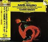 ラヴェル:ボレロ、スペイン狂詩曲、パヴァーヌ 画像