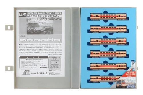 Nゲージ A8290 近鉄20100系「あおぞら号」登場時 6両セット