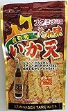 スタミナ源たれ味いか天 50g 【青森発】