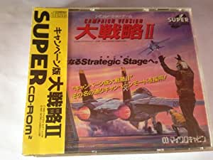 大戦略2 キャンペーン版 【PCエンジン】