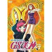 GS美神 VOL.7 [DVD]