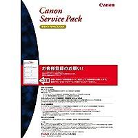 CANON キヤノンサービスパック CSP/LBP-C タイプL 3年訪問修理 7950A580