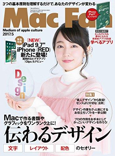 Mac Fan 2017年5月号 [雑誌]の詳細を見る
