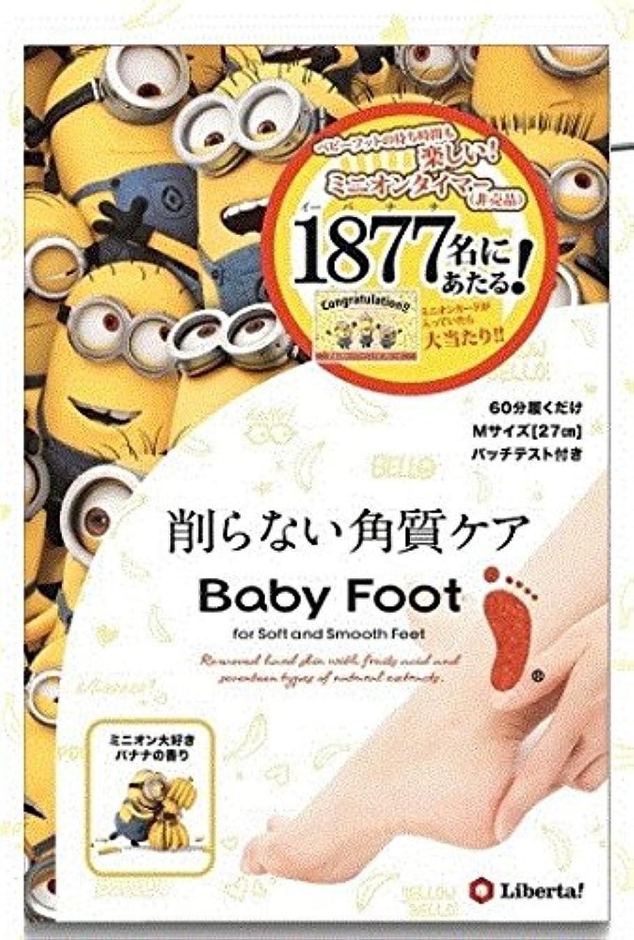 挨拶半円立法ベビーフット60分タイプ ミニオン パッケージ(Mサイズ/?27cm)