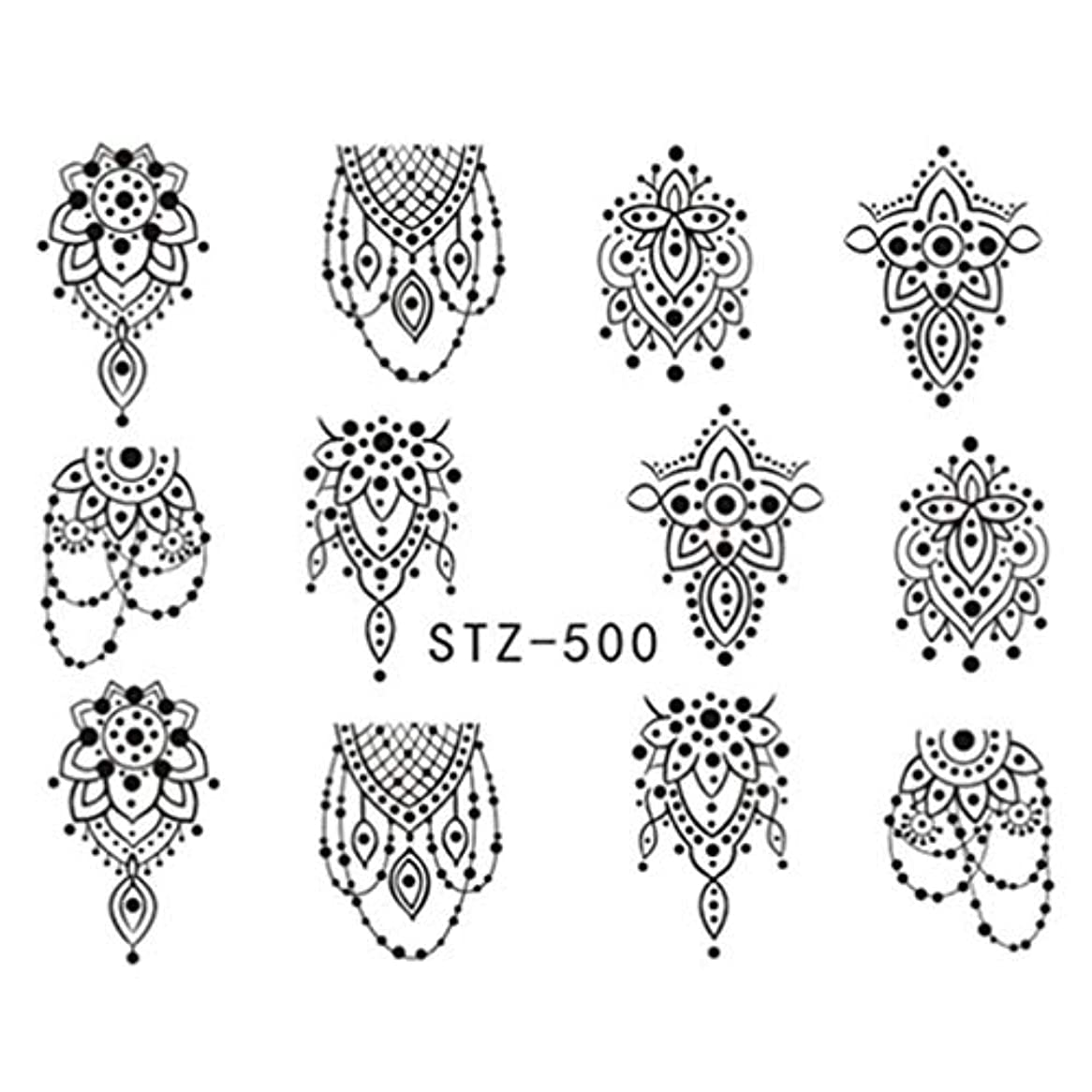 ふつうセミナー媒染剤Nueiliy プリペイドフランスアートネックレス花びらパターンアップリケ(None STZ500)