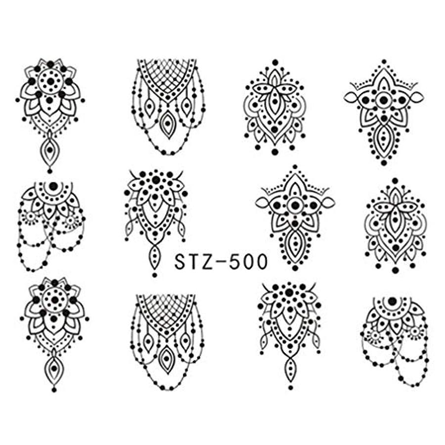 複雑でないリアル素晴らしいですNueiliy プリペイドフランスアートネックレス花びらパターンアップリケ(None STZ500)
