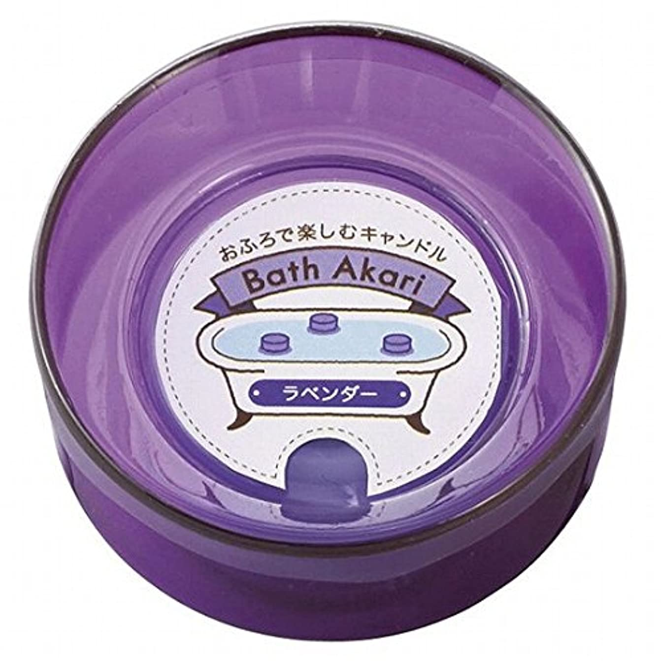 列挙するリーフレットアレルギー性kameyama candle(カメヤマキャンドル) バスあかり (水に浮く?お風呂キャンドル) 「ラベンダー」 12個入り(A8220510L)