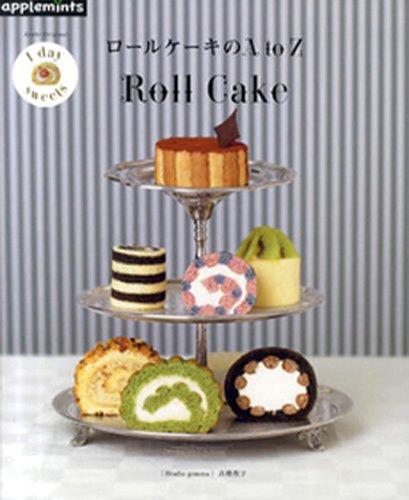 1day sweets ロールケーキのAtoZ (朝日オリジナル)の詳細を見る